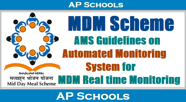 AP MDM Guidelines on Automated Monitoring System for Real time Monitoring of MDM