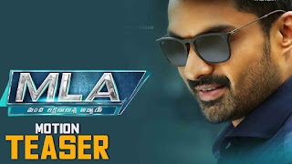 MLA 2017: Movie Full Star Cast & Crew, Story, Release Date, Budget Info: Nandamuri Kalyan Ram, Kajal Aggarwal