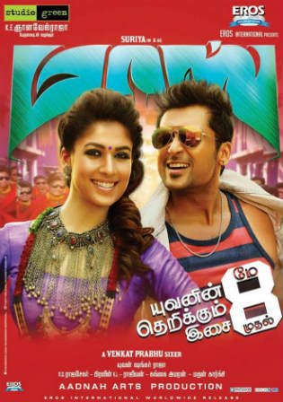 Masss 2015 UNCUT HDRip 1GB Hindi Dual Audio 720p Watch Online Full Movie Download bolly4u