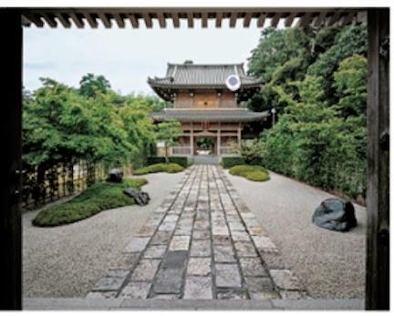 Garden Glamour By Duchess Designs Landscape Design Nybg Lecture