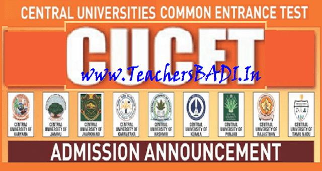 CUCET 2019,Central Universities Entrance test 2019,Apply now for CUCET