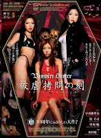http://www.vampirebeauties.com/2018/03/vampiress-xxx-review-vampire-hunter.html