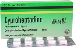 obat biduran di apotik paling ampuh