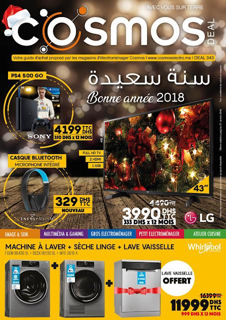 catalogue cosmos electro decembre janvier 2018