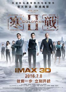 Cold War II (2016) 2 คมล่าถล่มเมือง 2 (2016) [พากย์ไทย+ซับไทย]