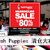 Hush Puppies 清仓大减价!服装、鞋子等等折扣高达80%!