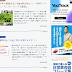 一直開著聽日文的免費學日文聽力網站(同時學日文和英文的好用工具)