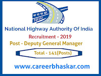 NHAI - Deputy General Manager and Manager Recruitment 2019