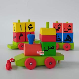 Kereta Hijayah