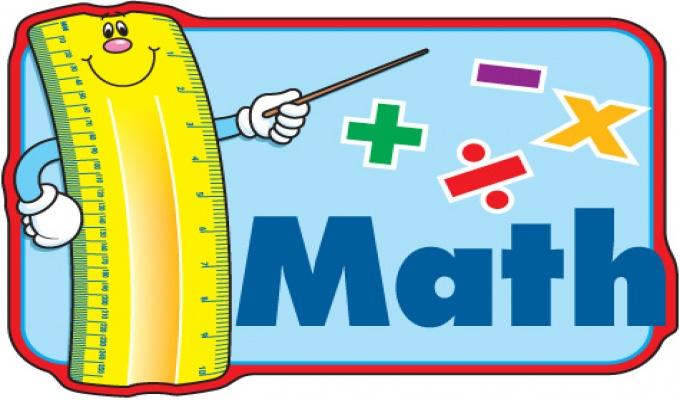 جميع المراجعات المركزة في مادة الرياضيات 2016