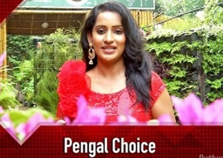 Pengal Choice 20-10-2018 Puthuyugam Tv
