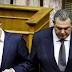 Δήλωση Καμμένου «καίει» τον πρωθυπουργό – «Ο Τσίπρας δίνει 198.000.000 ευρώ στα Σκόπια από τον Ελληνικό προϋπολογισμό» – Μας οδηγούν μεθοδευμένα στον αφανισμό ως έθνος!