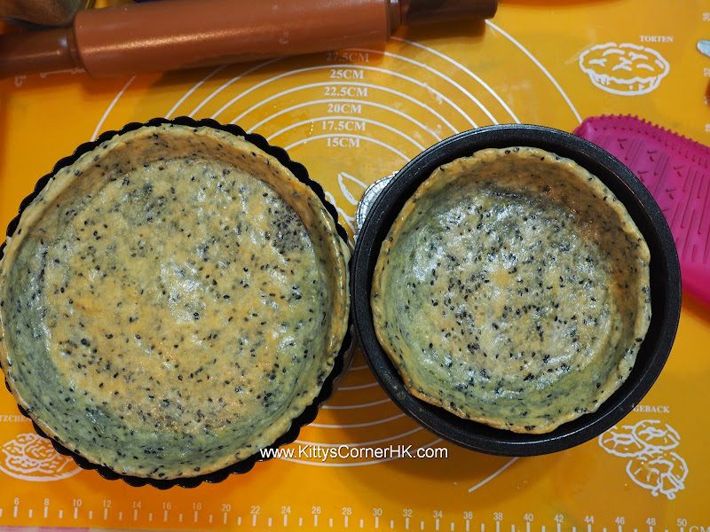 Sesame pie base recipe 黑芝麻批底食譜