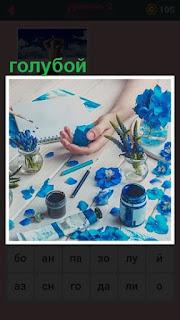 651 слов рисунок из голубого цвета на листе бумаги 2 уровень