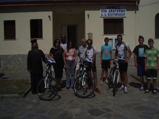 Η Ποδηλασία Αγάπης έφτασε και στο Κωσταράζι! (Φωτό)