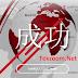 Review Iseiko - Questra Japan - Lãi Up 6.2% hằng tuần - Đầu tư tối thiểu 10 EUR - Thanh toán Manual