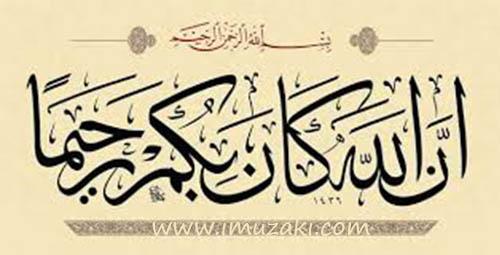 definisi-kaligrafi-terlengkap