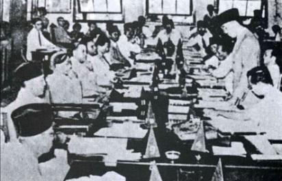 Rapat Badan Badan Penyelidik Usaha-usaha Persiapan Kemerdekaan Indonesia