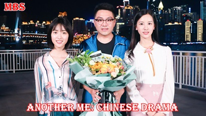 Another Me Chinese Drama