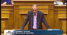 Γ. Γκιόλας: Η  Κεραμέως αποκλείει 10.000 αναπληρωτές εκπαιδευτικούς για ένα παράβολο 3 ευρώ