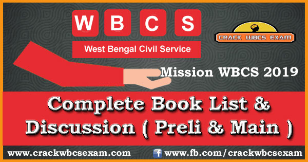 Complete book list to prepare for wbcs 2019