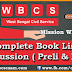 Crack WBCS Exam I Wbcs coaching online portal I wbcs mock test 2018