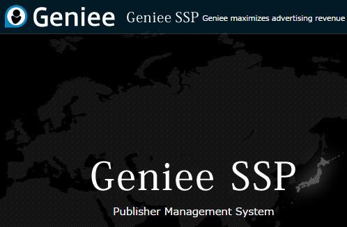 Cara daftar dan sign up iklan Geniee SSP, cara mohon dan isi borang Geniee SSP, syarat, kriteria, kelayakan apply Geniee SSP, buat duit dengan Geniee SSP, jana pendapatan blog melalui pengiklanan Geniee SSP