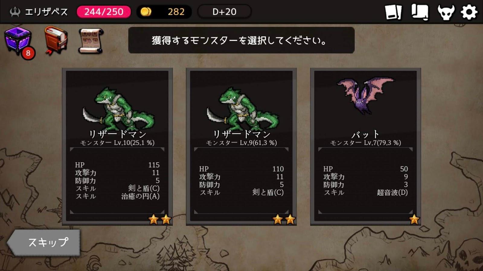 dungeonmaker%2Brv%2B2.jpg