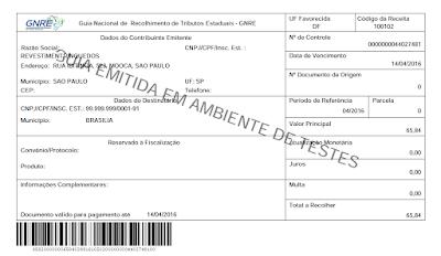 NeXT ERP GNRE Guia Nacional de Recolhimento de Tributos Estaduais