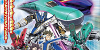 Shinkansen Henkei Robo Shinkalion The Animation Episode 5 English Subbed