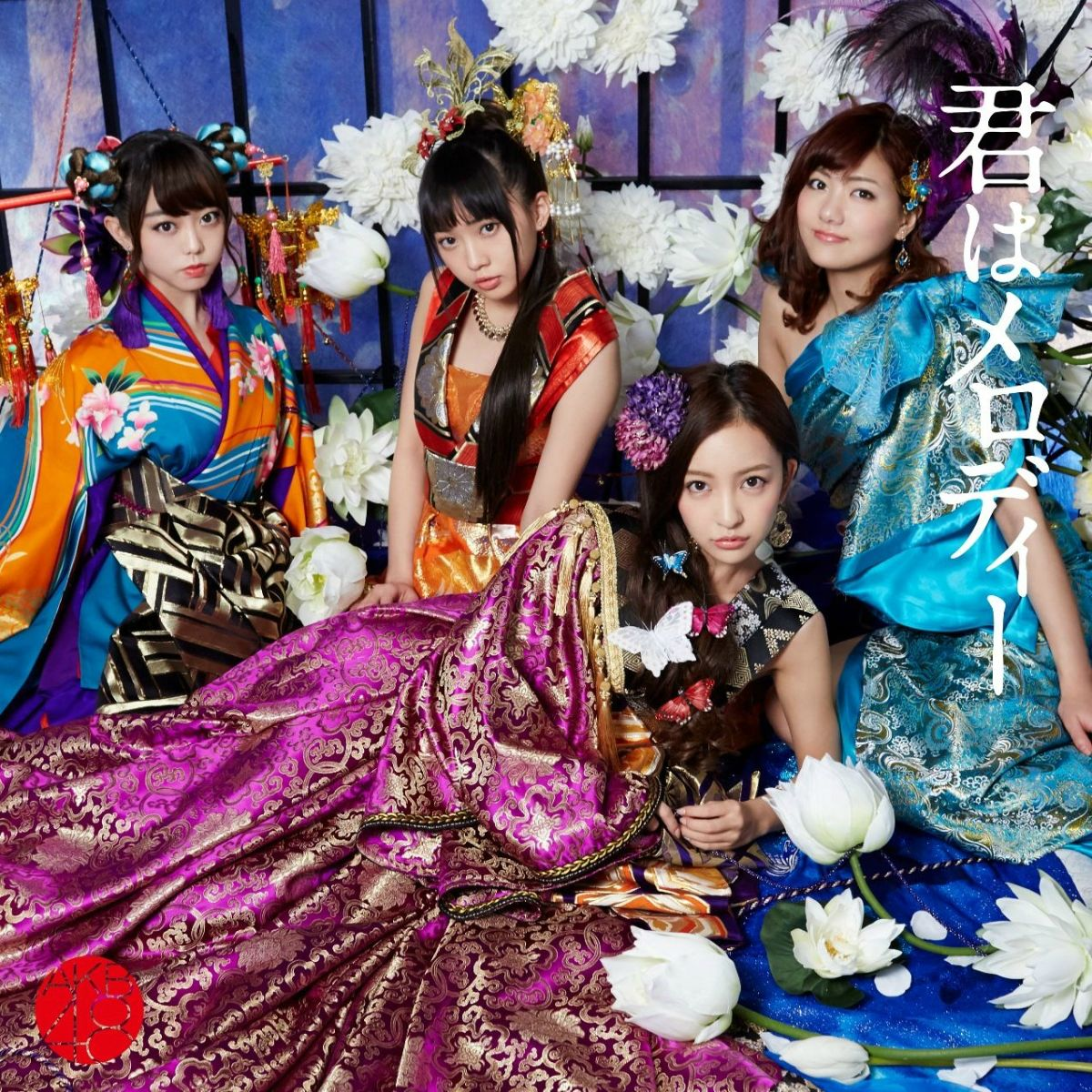 Download Anime Orange Sub Indo: [PV SUB] HKT48 - Make Noise (Sub Indo / Eng Sub)