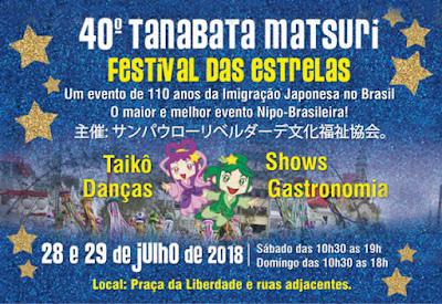 Tanabata Matsuri 2018