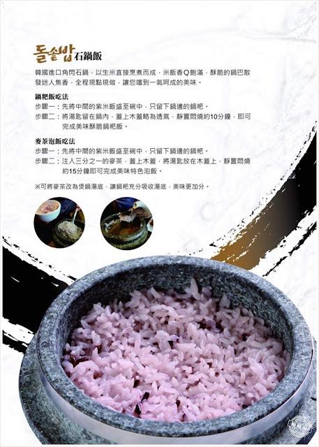 玉豆腐韓國家庭料理菜單