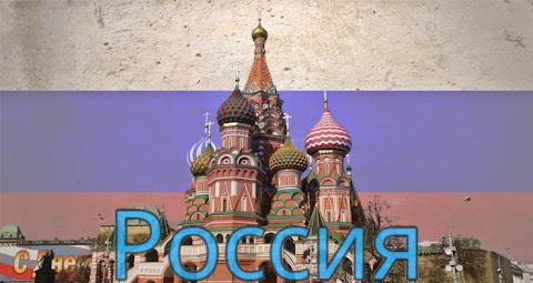 圖說: 俄羅斯電商市場成長快速,有機會成為歐洲最大電商市場,圖片來源: EcommerceNews.EU