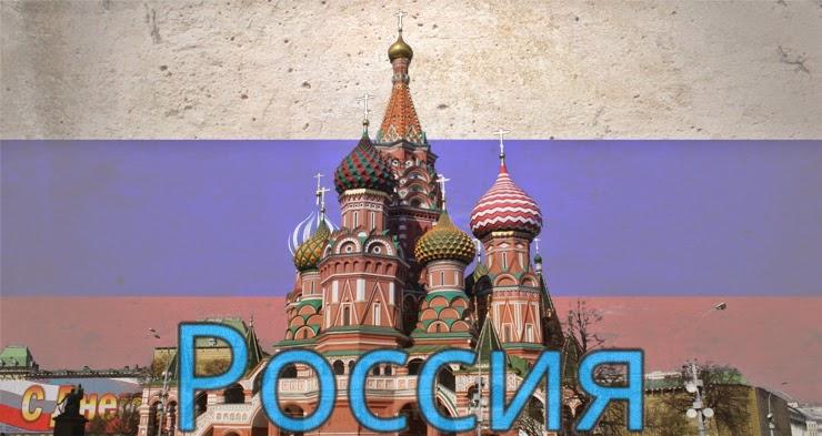 俄羅斯有可能成為歐洲最大電商市場!