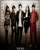 Crime Scene Season 2