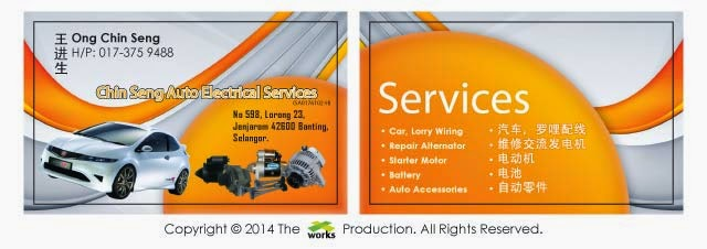 XWorks Business Card Design Chin Sheng Auto Electrical Services