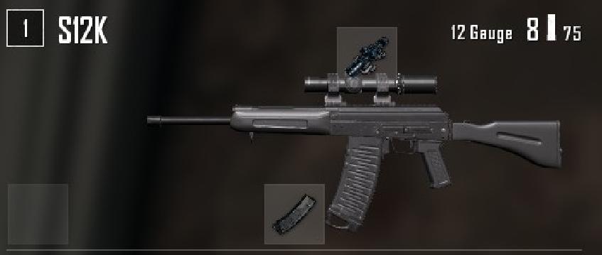 اسلحة لعبة ببجي بندقية S12K