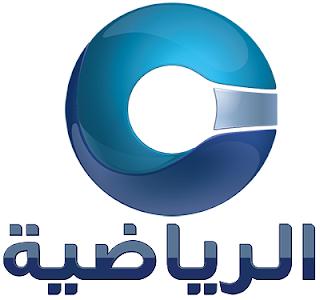 تردد قناة عمان الرياضية علي النايل سات Oman Sports TV