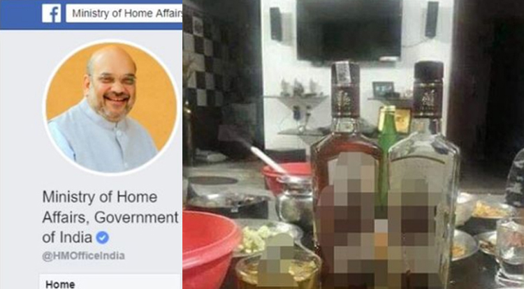 Liquor Bottles Appeared on Ministry of Home Affairs Official Facebook Page