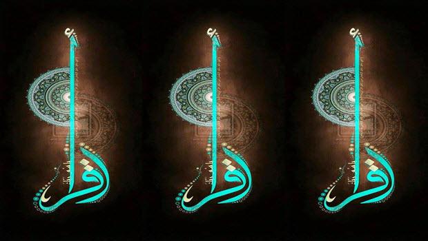 جمال اللغة العربية لا يُضاهيه جمال أي لغة أخرى