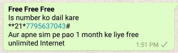 Mobile Ko Chuhe Bina Kisi Ka Bhi Whatsapp Hack Kaise Kare