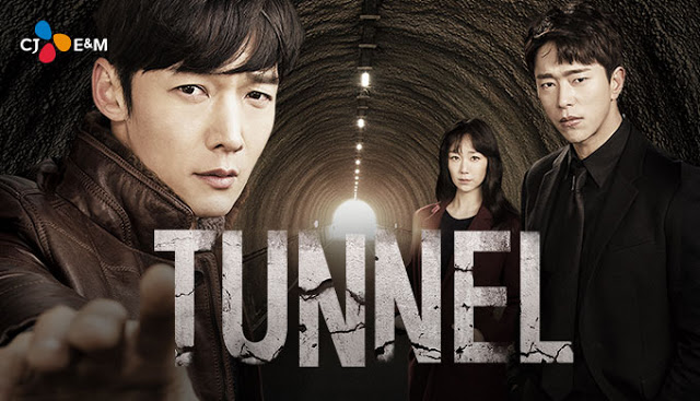 Tunnel Subtitle Indonesia Batch [Complete]