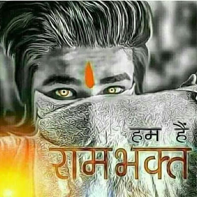Latest Ram Bhakt Image with quotes and boy