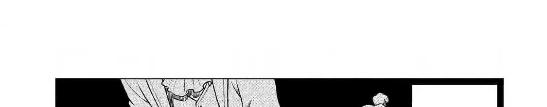 อ่านการ์ตูน Henkyou no Roukishi - Bard Loen ตอนที่ 7 หน้าที่ 54