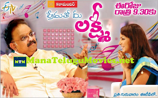 S.P.Balasubramanyam in Prematho Mee Lakshmi -14th July