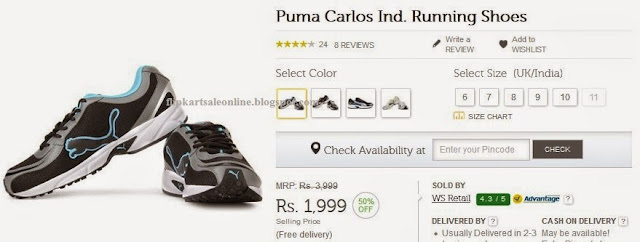 FLIPKART SNAPDEAL AMAZON DISCOUNT SALE OFFER  Puma Carlos Ind ... 7872a70ba