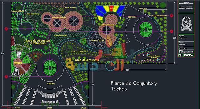مشروع حديقة النبات dwg