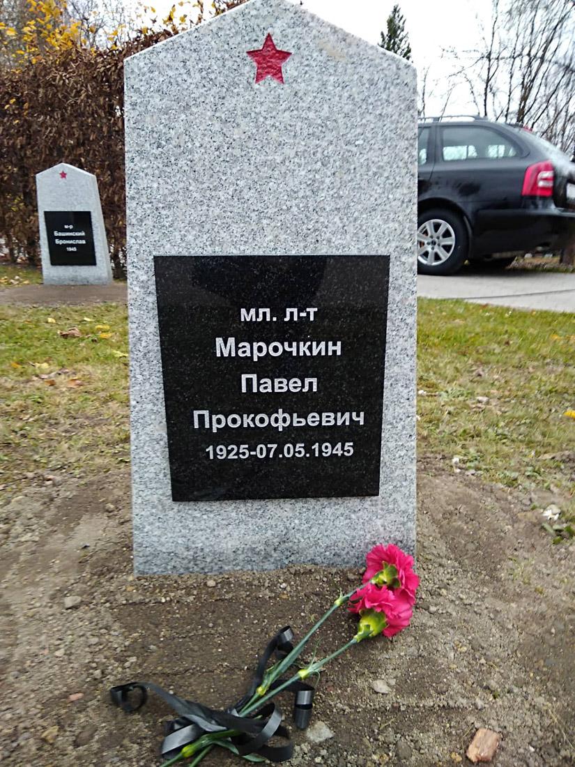 Памятник на могиле младший лейтенант Марочкин Павел Прокофьевич