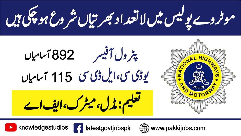 Latest Govt jobs Pakistan: Motorway Police Jobs 2019 Patrol